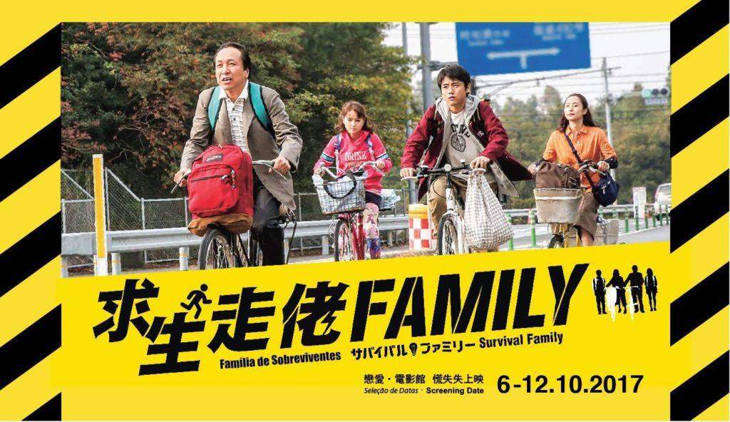 Menantang Kemampuan Bertahan Hidup Tanpa Teknologi – Review Film Survival Family