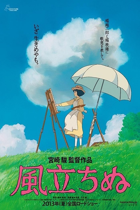 review anime kaze tachinu. review anime the wind rises. ulasan film kaze tachinu. rekomendasi anime kaze tachinu.