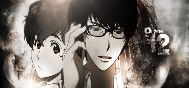 review anime zankyou no terror. review anime terror in resonance. ulasan film zankyou no terror. rekomendasi anime zankyou no terror.